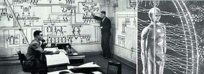 Исследования электромагнитных излучений